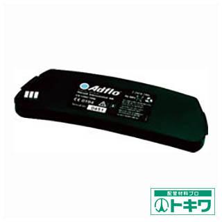 3M(スリーエム) アドフロー用バッテリー 837620 837620
