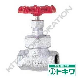 キッツ グローブバルブ10K 1 10SP-25A (10SP-1) ( 10SP25A )