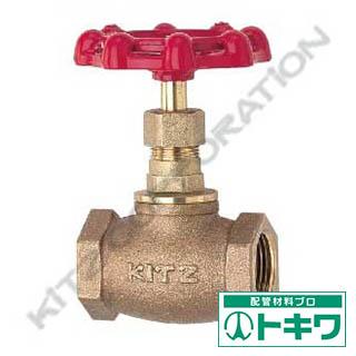 キッツ(KITZ) グローブバルブ(150型・ねじ込み・青銅) C 50A (1635671) (C-50A)