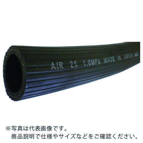 横浜ゴムMBジャパン(株) PAON-AIR9-200 ( ) 横浜ゴム 9mm-200M パオンエアー PAONAIR9200