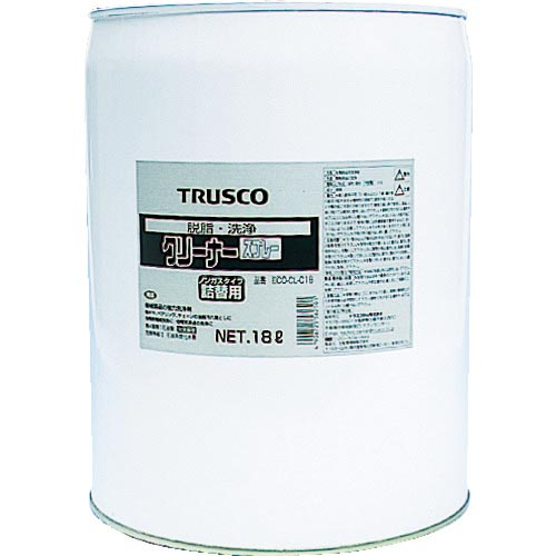<title>条件付送料無料 環境安全用品 化学製品 クリーナースプレー 開店祝い TRUSCO αクリーナー 18L ECO-CL-C18 ECOCLC18 トラスコ中山 株</title>