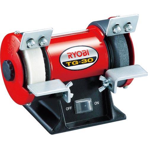 小型加工機械 電熱器具 卓上グラインダー リョービ ミニ卓上グラインダ 年末年始大決算 TG30 株 TG-30 京セラインダストリアルツールズ 再再販