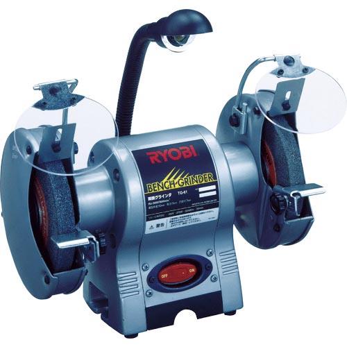 小型加工機械 電熱器具 卓上グラインダー リョービ ハイクオリティ 両頭グラインダー 京セラインダストリアルツールズ 日本製 TG61 TG-61 株