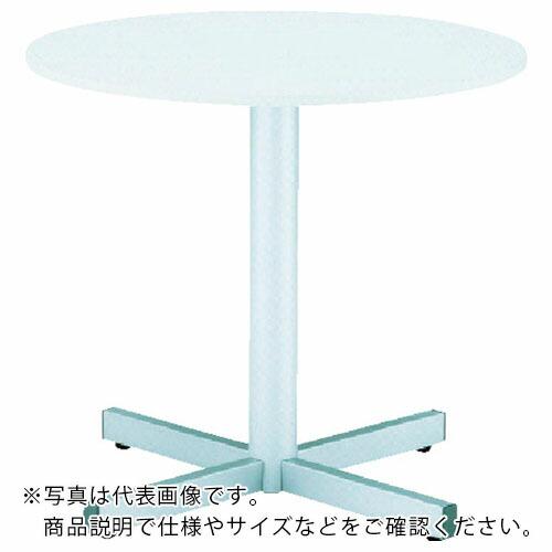 速くおよび自由な 【スーパーSALE対象商品 藤沢工業(株)】TOKIO ラウンドテーブル ホワイト ( RXN-900-W ( RXN900W ) RXN-900-W 藤沢工業(株), Millky Way Shop:006012b1 --- bober-stom.ru