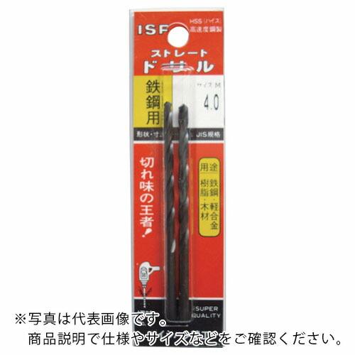 値引き 穴あけ工具 ハイスドリル スーパーSALE対象商品 ISF パック入 ストレートドリル P-IS-SD-10.0 イシハシ精工 PISSD10.0 株 10.0mm 日本産