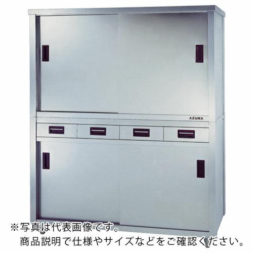 大切な アズマ 上下二段式ステンレス保管庫 ) 片面引出付900×600×1800 ACSO-900H ( ( ACSO900H ) ACSO900H (株)東製作所, バッテリーのことならTHE BATTERY:fb4f471a --- lms.imergex.tech