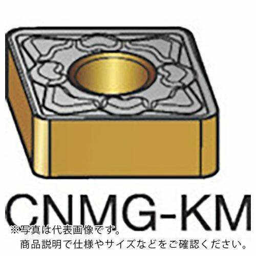 サンドビック T-Max P 旋削用ネガ・チップ 3210 CNMG ( CNMG190616KM ) 【10個セット】 サンドビック(株)コロマントカンパニー