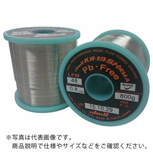条件付送料無料 はんだ用品 はんだ アルミット 鉛フリーやに入りはんだ 5☆大好評 デポー KR-19 SH RMA 日本アルミット KR19SHRMA-LFM48-P3-1.0MM KR19SHRMALFM48P31.0MM LFM48 株 1.0mm