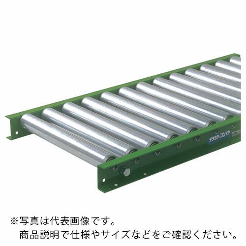TS スチールローラコンベヤ48.6-W700XP50X3000L S48-700530 ( S48700530 ) (株)寺内製作所