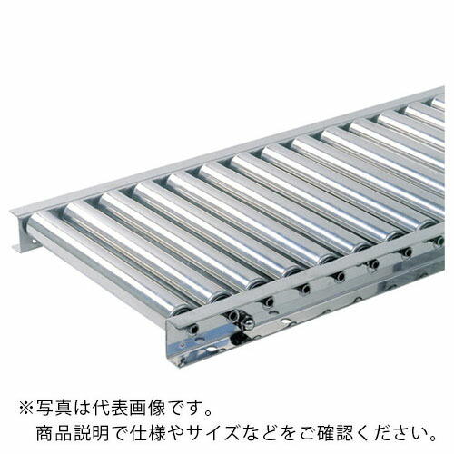 TS ステンレス製ローラコンベヤ38.1-W300XP100X3000L SU38-301030 ( SU38301030 ) (株)寺内製作所