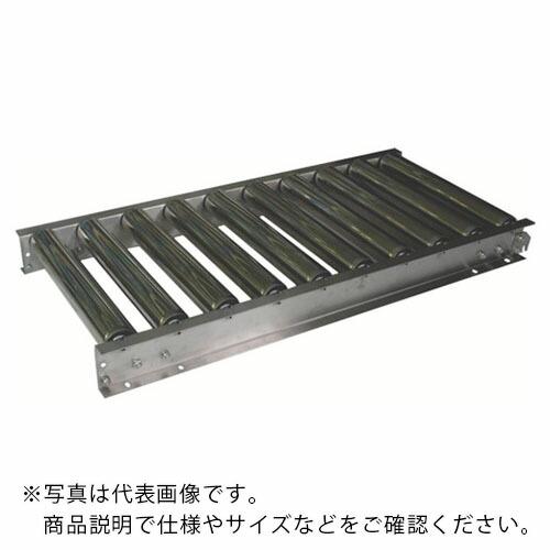 三鈴 スロットインSUSローラコンベヤMUS型Ф60.5×1.5T 幅150 2M MUS60-151020 ( MUS60151020 ) 三鈴工機(株)