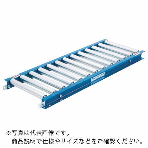 ) セントラル MR3812100515 スチールローラコンベヤMR3812 MR3812-100515 100W×50P×1500L セントラルコンベヤー(株) (