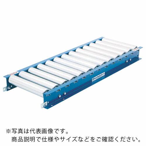 500W×100P×1000L スチールローラSRA5712型 セントラル SRA5712-501010 ) SRA5712501010 ( セントラルコンベヤー(株)