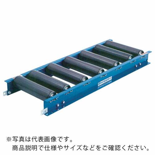 FR7620701510 ( FR7620-701510 セントラルコンベヤー(株) セントラル スチールローラコンベヤFR7620 ) 700W×150P×1000L