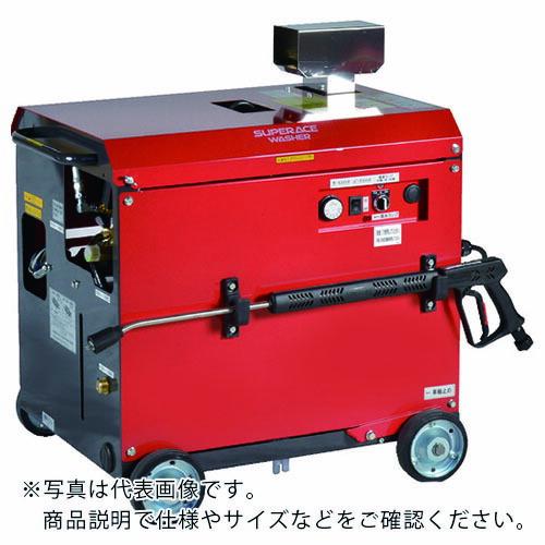 【代引き不可】 スーパー工業 モーター式高圧洗浄機(温水) SAR-1120VN-1-50HZ ( SAR-1120VN-1-50HZ SAR1120VN150HZ ) SAR1120VN150HZ ) スーパー工業(株), ばねのコンビニ倶楽部:f816d66b --- eurotour.com.py