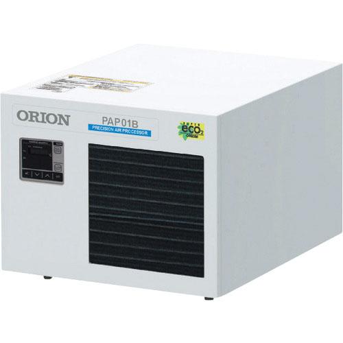 (税込) オリオン ( PAP01B 精密空調機器 ) PAPmini小型シリーズ(空冷式) ( PAP01B ) オリオン機械(株), 【限定価格セール!】:2fffdbf2 --- annhanco.com