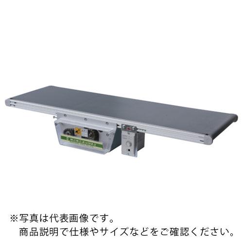 卓出 搬送機器 コンベヤ セットアップ ミニベルトコンベヤ マルヤス ミニミニエックス2型 MMX2-204-50-450-K-12.5-O 株 メーカー取寄 マルヤス機械 MMX220450450K12.5O