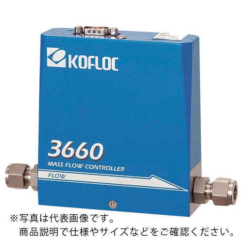 コフロック スタンダードマスフローコントローラ MODEL 3660 SERIES 3660-RC1/4-CO2-10SCCM-0C ( 3660RC14CO210SCCM0C ) コフロック(株) 【メーカー取寄】