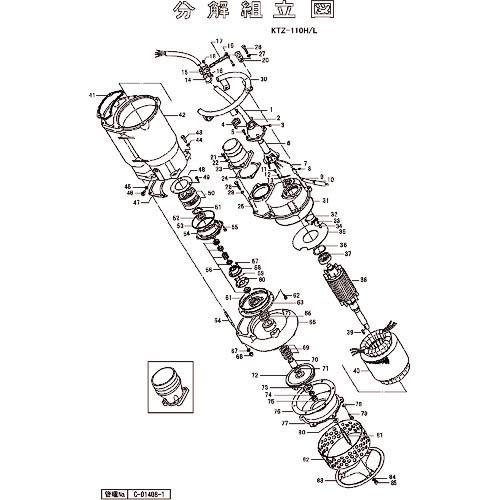 ツルミ モータフレーム 801-06429818-9 ( 801064298189 ) (株)鶴見製作所 【メーカー取寄】