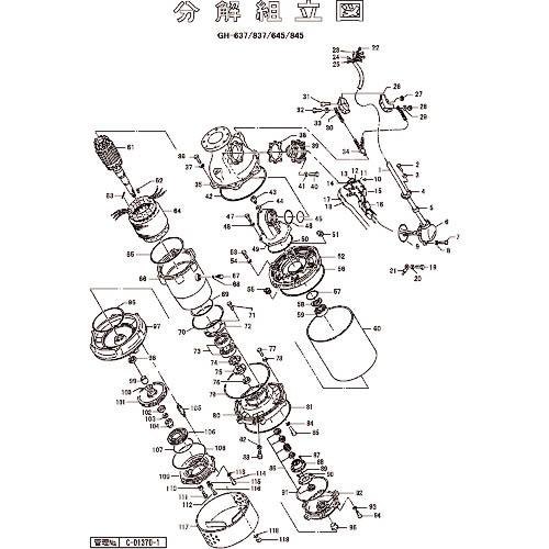 永遠の定番モデル 工事 照明用品 ポンプ エンジンポンプ ツルミ 固定子 801056424109 株 鶴見製作所 セール開催中最短即日発送 801-05642410-9 メーカー取寄