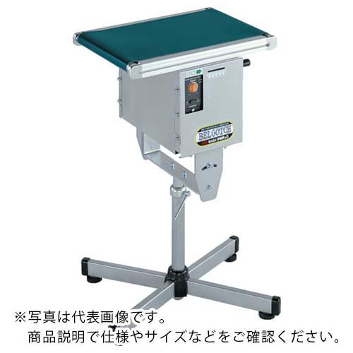 定番から日本未入荷 条件付送料無料 25%OFF 搬送機器 コンベヤ ミニベルトコンベヤ マキテック ベルゴッチ 短機長 JI メーカー取寄 株 TYPE34JI1003000H2B25 幅100機長3M変速2単20025W TYPE34-JI-100-3000-H2-B25