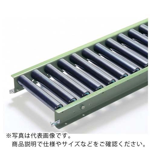 条件付送料無料 正規激安 搬送機器 ご予約品 コンベヤ スチールローラーコンベヤ マキテック 株 メーカー取寄 R4832X2000L300W100P スチール製ローラコンベヤR4832型2000LX300WX100P