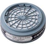 保護具 マスク 耳栓 価格 交渉 お得セット 送料無料 防毒マスク 三光化学工業 直小吸 有 G37S1 株
