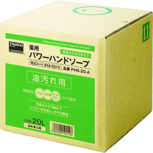 高品質 トラスコ中山 売れ筋ランキング 株 TRUSCO 薬用パワーハンドソープ PHS20A 20L 8580614