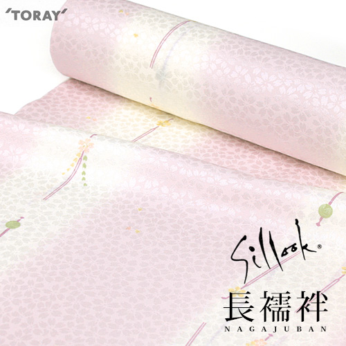 長襦袢 紙人形 反物 東レシルック お仕立て付き長じゅばん|日本製 仕立て代込み 薄ピンク赤紫ぼかしに華かんざし【KK】