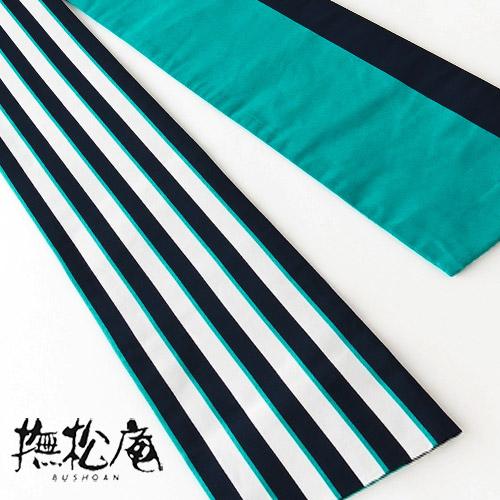 《撫松庵》日本製 半幅帯 リバーシブル半巾帯 ストライプ×バイカラー(コン)No.00178【送料無料】