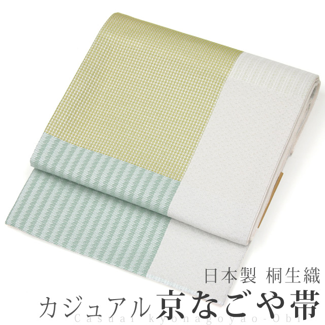 カジュアル 着物 京袋帯 京なごや帯 お仕立て上がり 六通 桐生織 グリーンベージュの大小スクエア