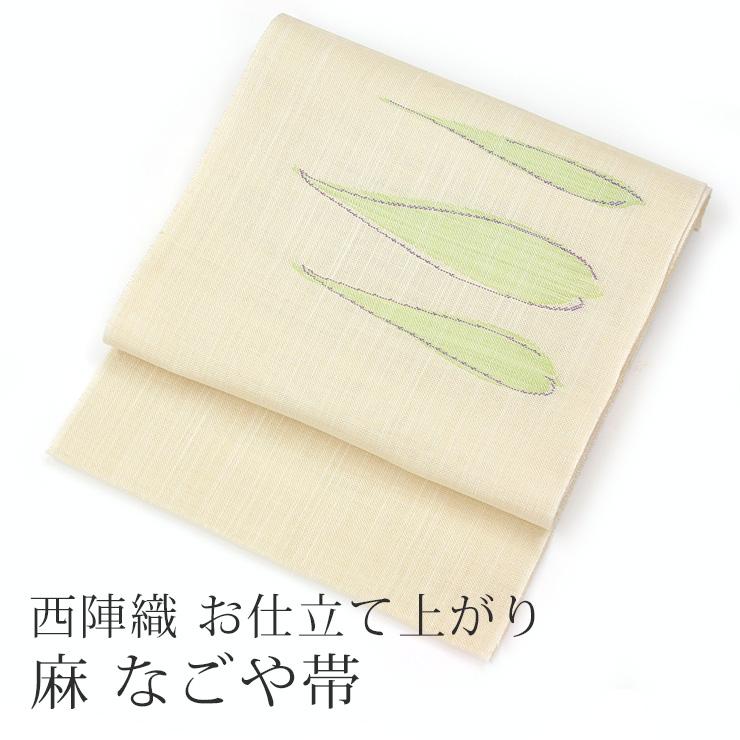 <SALE>名古屋帯 夏帯 麻素材 仕立て上がり八寸なごや帯 生成り地に黄緑の三枚葉 グリーン【送料無料】