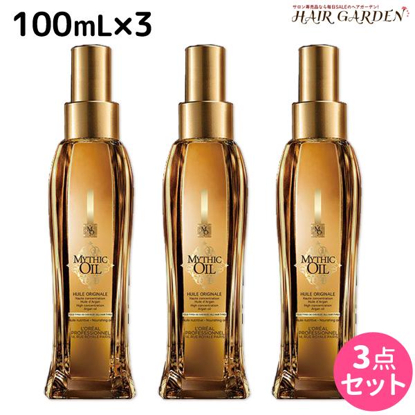 おすすめ品 A 100ml ヘアケア 美容院 美容室 サロン専売品 ミシック
