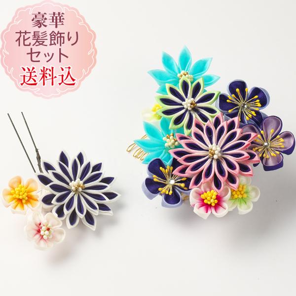 豪華つまみ細工 髪飾りセット剣菊と梅コームタイプ