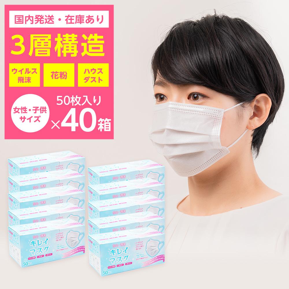 箱 女性 用 マスク