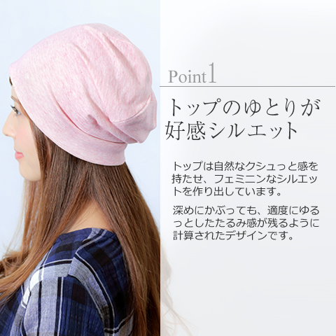 ★ ★ 快递 (nekopos) ★ 日本 ★ 立即交货 ★ 秋冬有限的颜色是股票 ! ★ 策划 garzenitt 织物 2、 医学帽子是透气的重量轻,柔软的棉双纱布