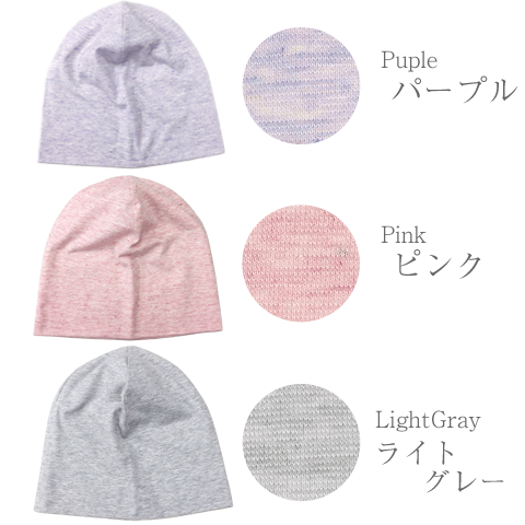★ ★ Express (nekopos) ★-Japan ★ immediate delivery ★ autumn/winter limited color is in stock! ★ orchestrated garzenitt fabric 2, Medicine Hat is breathable and lightweight, soft cotton double gauze