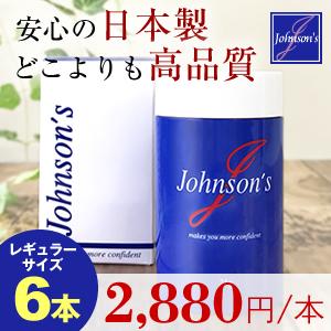 高質 【ジョンソンズ マイクロファイバー レギュラーサイズ/まとめ買いで激安!!2,880円x6本セット】薄毛隠し・ハゲ隠し【ジョンソンズ、薄毛対策に!男性女性兼用ふりかけ式で簡単ボリュームアップ!パウダーは日本製で安心の高品質、10秒で増毛、自分の髪を活かして増やすからとても自然, 要点濃縮リスニング:0b22dd39 --- milklab.com
