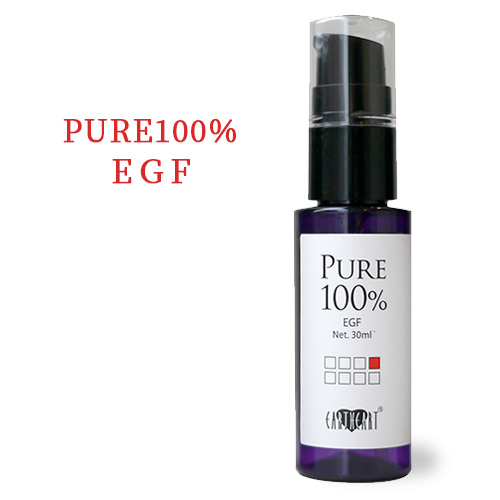 100%原液シリーズ EGF30ml【アース】【サロン専売品】【earth_d18】