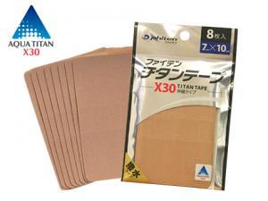 ファイテン チタンテープX30(角丸タイプ)8枚入り×12個セット