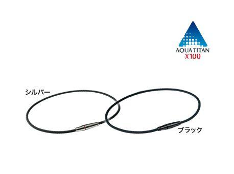 ファイテン RAKUWAネックX100 リーシュモデル 50cm【RAKUWAブレスエアープレゼント】