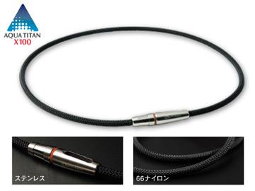 ファイテンセットRAKUWAネックX100 リーシュモデル(シルバー) 50cm& RAKUWAネックX100チョーカースクエア40cm)プレゼントつき
