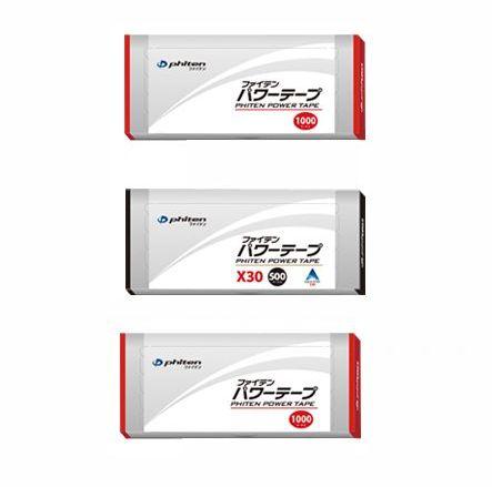 【プレゼント付き】ファイテン パワーテープ 1000マーク・パワーテープX30 500マーク 選べる3個セット