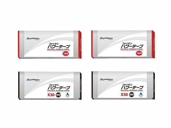 【 チタンブレスレット カモフラージュ プレゼント】ファイテン パワーテープ 1000マーク・パワーテープX30 500マーク 選べる4個セット