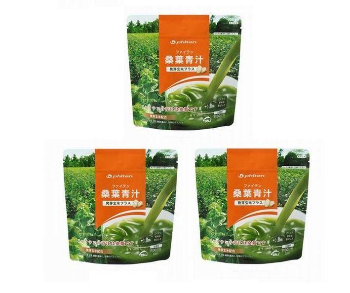 ファイテン桑葉青汁 発芽玄米プラス 230g×3個セット(ファイテン ステンレスボトル 250ml (ブラック)付き)