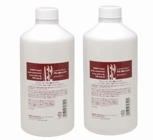 ロイヤルアストレア アミノ酸シャンプー 800ml レフィル 2本セット