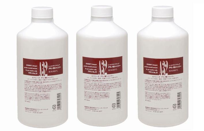 ロイヤルアストレア アミノ酸シャンプー 800ml レフィル 3本セット