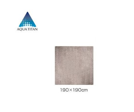 ファイテン  ラグマット ベージュ(約190cm×190cm)