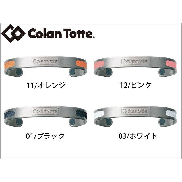Colantotte(コラントッテ) マグチタン パレット