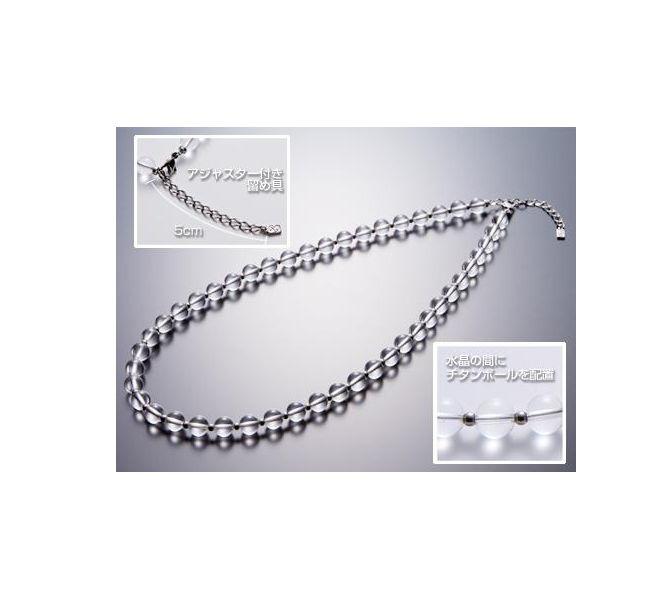 【送料無料】 ファイテンアースクリスタル ネックレス (+5cmアジャスター)70cm